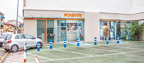 VFarma - La farmacia más barata de Granada